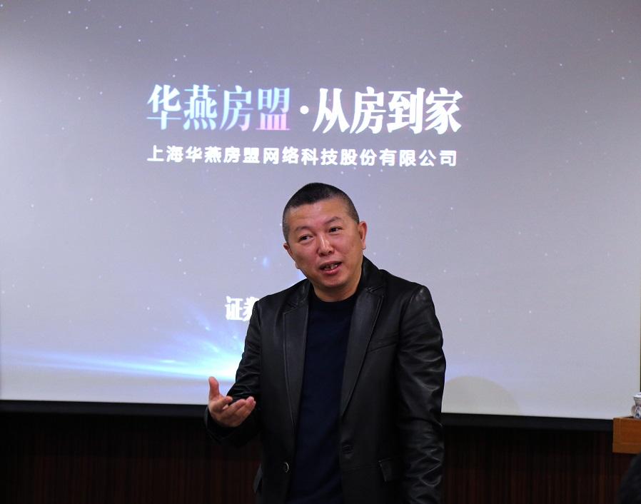 华燕董事长_华燕物流董事长管江南